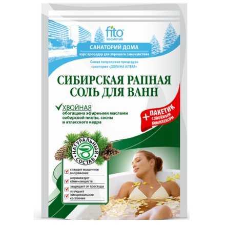 Санаторий дома соль для ванн сибирская рапная хвойная 530г, фото №1