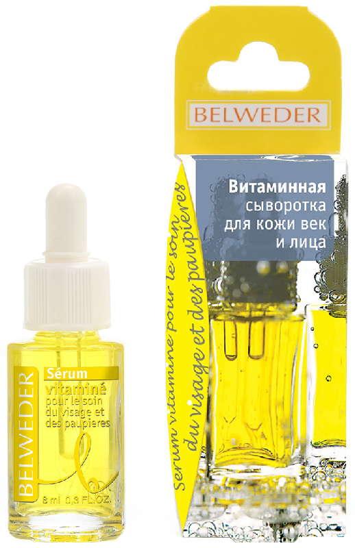 Бельведер крем для век против морщин с альфа-липоевой кислотой 1,5% 15мл, фото №1