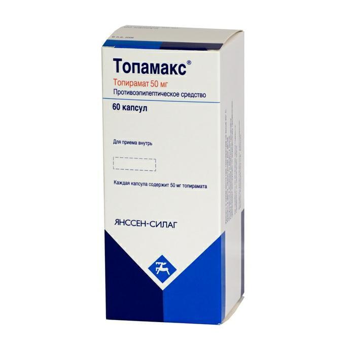 ТОПАМАКС капсулы 50 мг 60 шт.