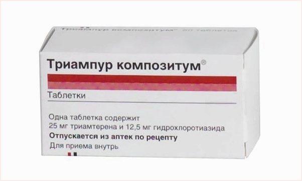 ТРИАМПУР КОМПОЗИТУМ таблетки 0 50 шт.