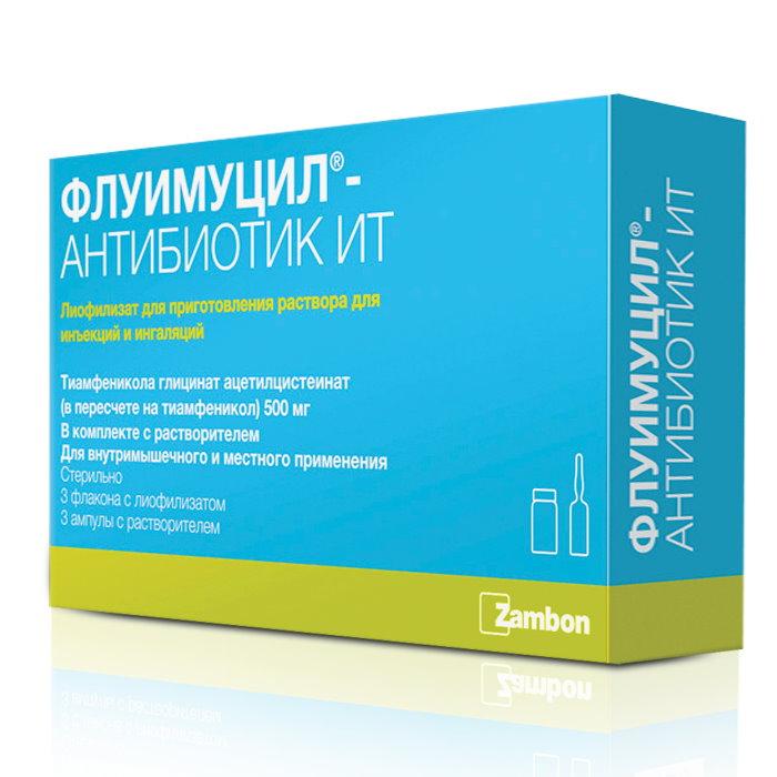 ФЛУИМУЦИЛ-АНТИБИОТИК ИТ лиофилизат для приготовления раствора для инъекций и ингаляций 500 мг 3 шт.