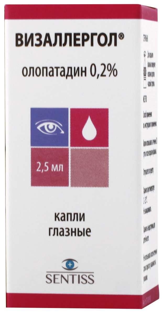 ВИЗАЛЛЕРГОЛ капли глазные 0.2 % 2,5 мл