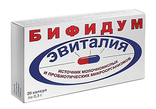 Эвиталия закваска капсулы 300мг 20 шт., фото №1