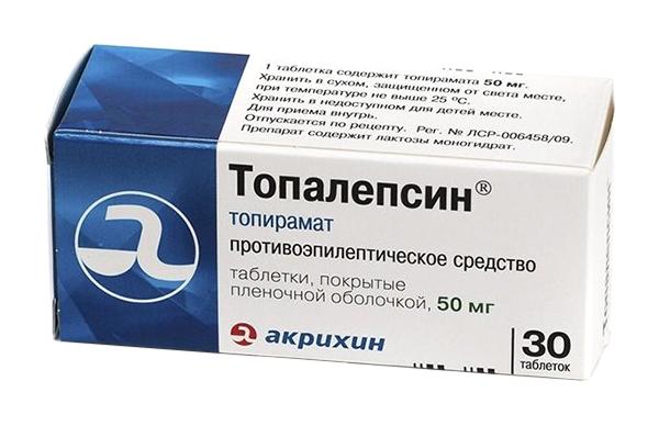ТОПАЛЕПСИН таблетки 50 мг 30 шт.