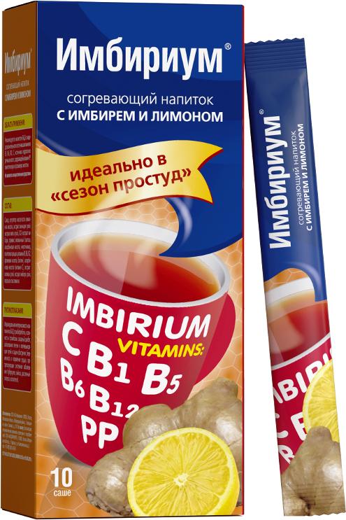 Имбириум напиток 10г с имбирем и лимоном согревающий 10 шт., фото №1