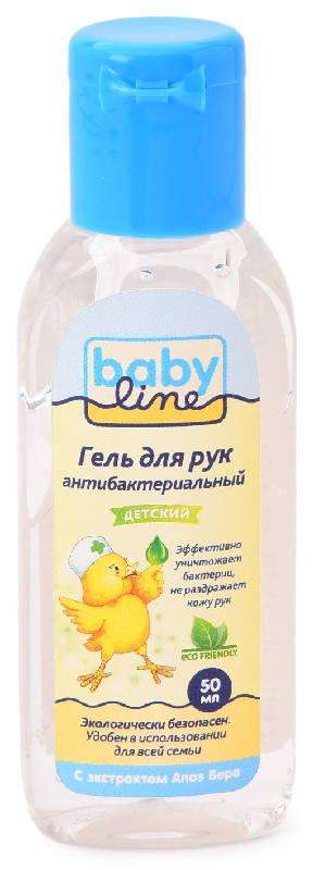 Бэбилайн гель для рук антибактериальный детский 50мл, фото №1