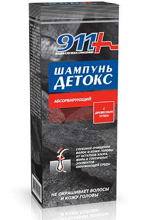 911 детокс шампунь абсорбирующий древесный уголь 150мл, фото №1