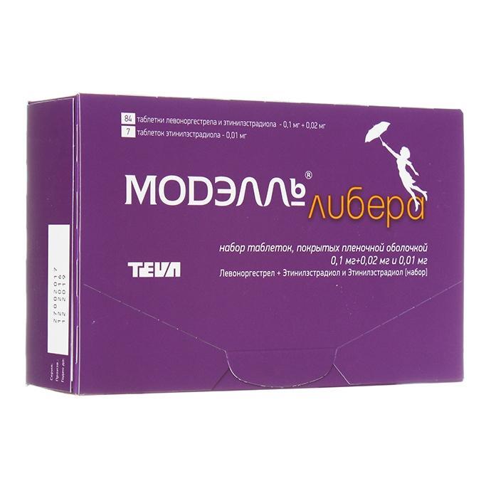 МОДЭЛЛЬ ЛИБЕРА таблетки 10 мкг