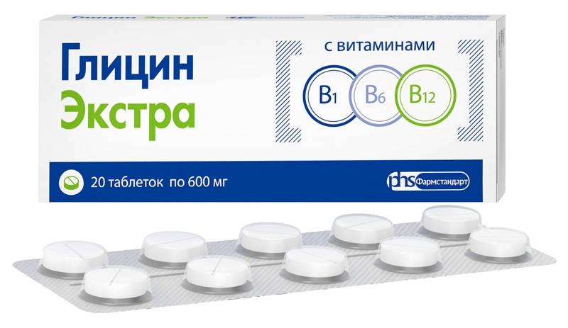 ГЛИЦИН ЭКСТРА таблетки 20 шт.