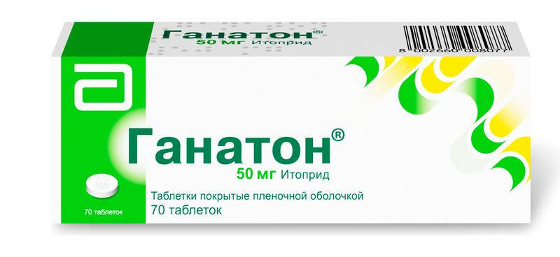ГАНАТОН таблетки 50 мг 70 шт.