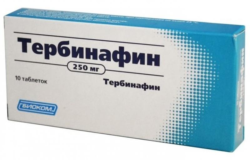ТЕРБИНАФИН таблетки 250 мг 10 шт..