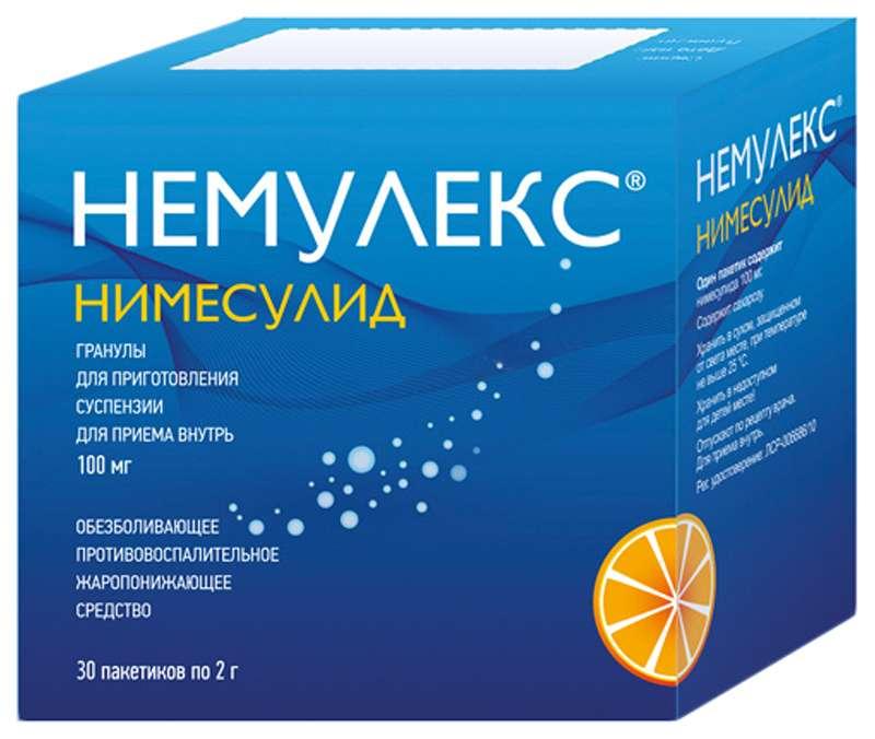 НЕМУЛЕКС 100мг 2г 30 шт. гранулы для приготовления суспензии для приема внутрь Сотекс