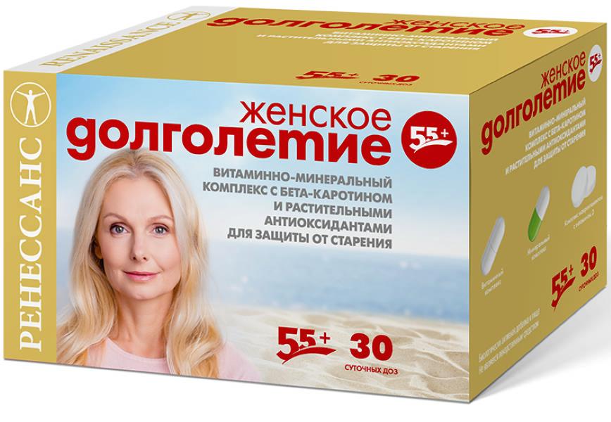 РЕНЕССАНС ЖЕНСКОЕ ДОЛГОЛЕТИЕ 55+ набор (2 таблетки+2 капсулы) 30 шт.