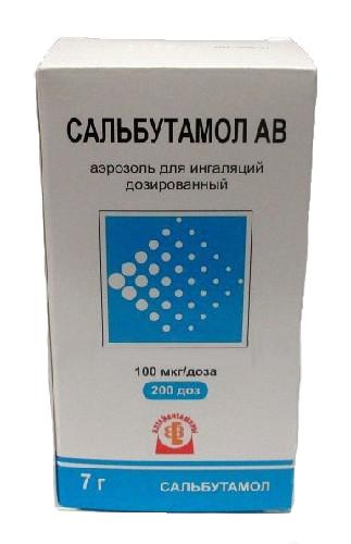 Сальбутамол ав 100мкг/доза 7г (200 доз) аэрозоль для ингаляций дозированный, фото №1