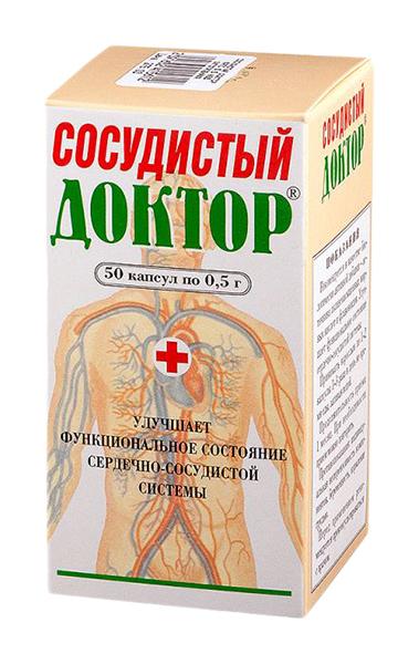 Сосудистый доктор капсулы 50 шт., фото №1