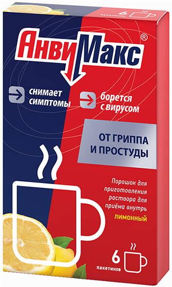 Анвимакс 5г 6 шт. порошок для приготовления раствора для приема внутрь лимон фармвилар сотекс, фото №1
