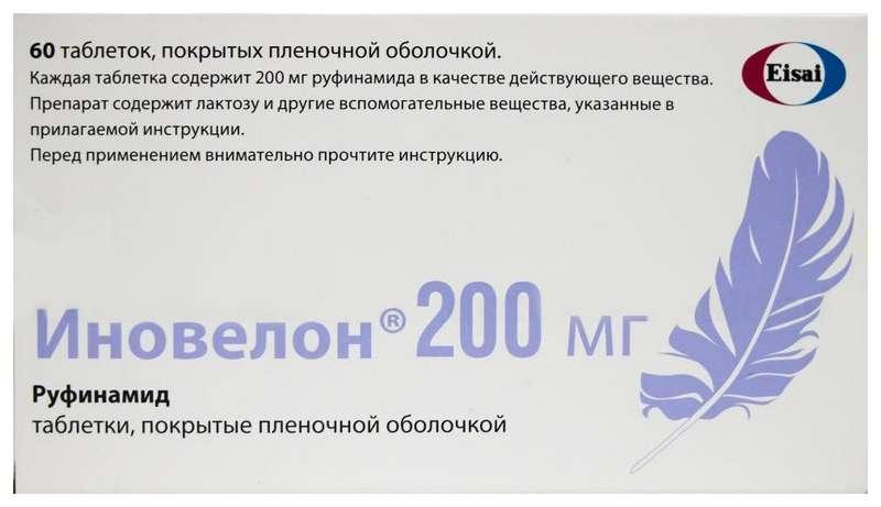 ИНОВЕЛОН таблетки 0.2 г 60 шт.