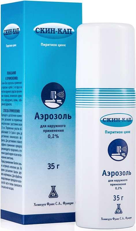 Скин-кап 0,2% 35г аэрозоль, фото №1