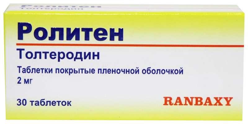 РОЛИТЕН таблетки 2 мг 30 шт.
