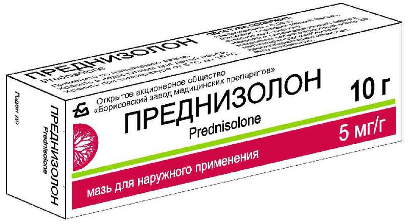 ПРЕДНИЗОЛОН 0,5% 10г мазь для наружного применения