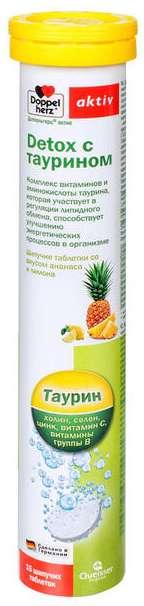 Доппельгерц актив детокс с таурином таблетки шипучие ананас/лимон 15 шт., фото №1