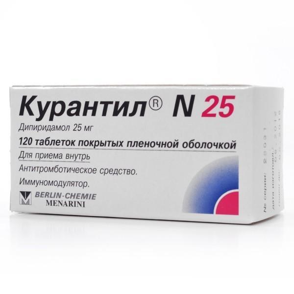 Курантил N 25 таблетки 120 шт.;