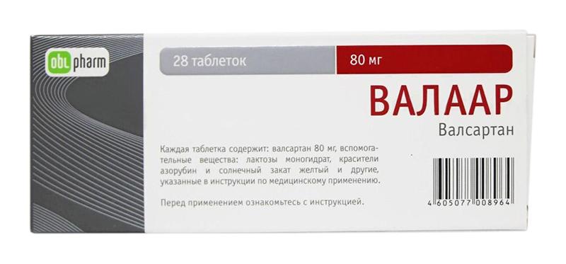 ВАЛААР таблетки 28 шт.