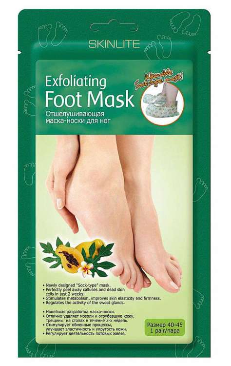 Скинлайт маска-носочки для ног отшелушивающая размер 40-45 (sl-725), фото №1