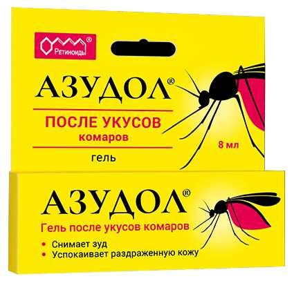 Азудол гель после укусов комаров 8мл, фото №1