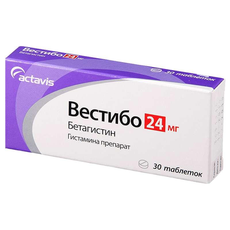 ВЕСТИБО таблетки 24 мг 30 шт.
