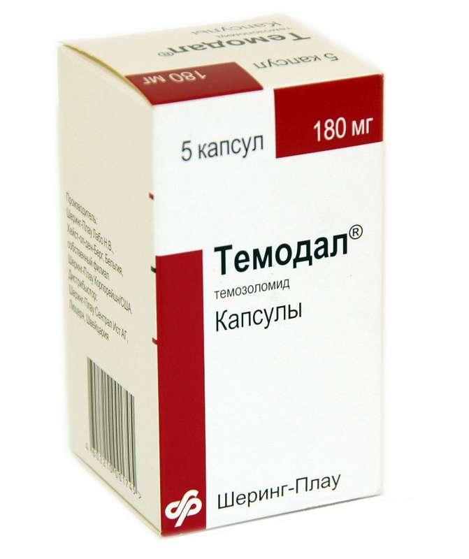 ТЕМОДАЛ капсулы 180 мг 5 шт.