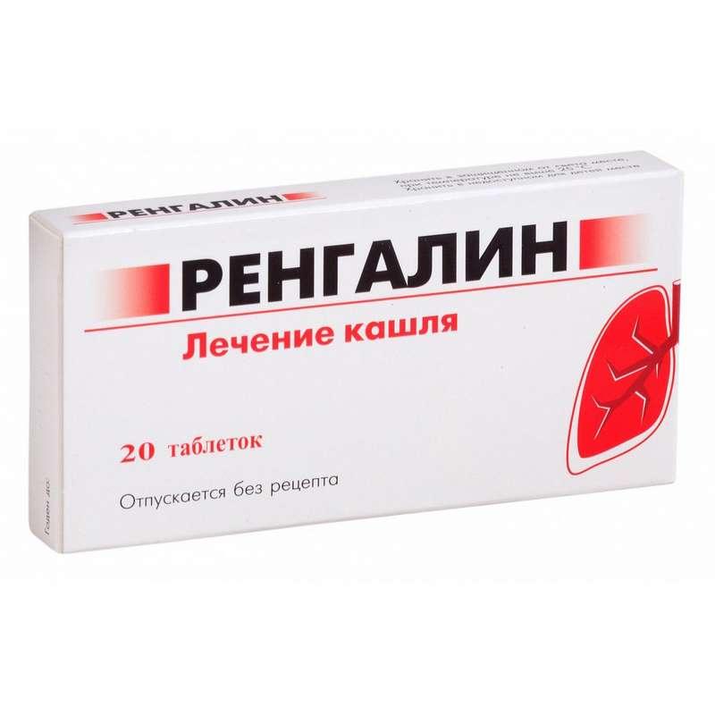 РЕНГАЛИН таблетки для рассасывания 20 шт.