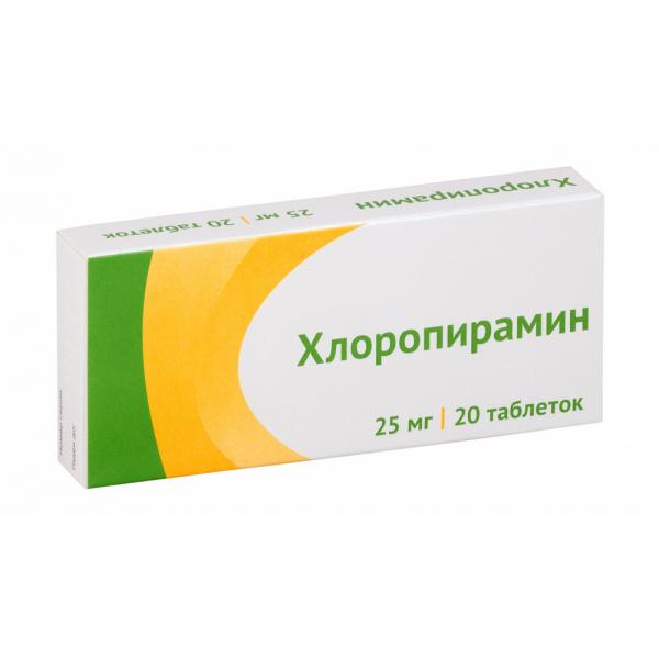 ХЛОРОПИРАМИН таблетки 25 мг 20 шт.