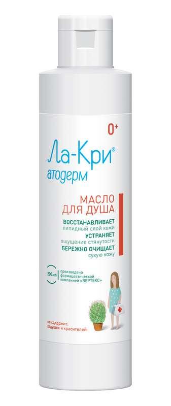 ЛА-КРИ АТОДЕРМ масло для душа детское 200мл