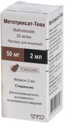 МЕТОТРЕКСАТ-ТЕВА раствор для инъекций 25 мг/ мл 2 мл