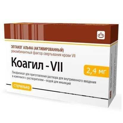 КОАГИЛ-VII 2,4мг 1 шт. лиофилизат для приготовления раствора для внутривенного введения + р-ль вода для инъекций 5мл