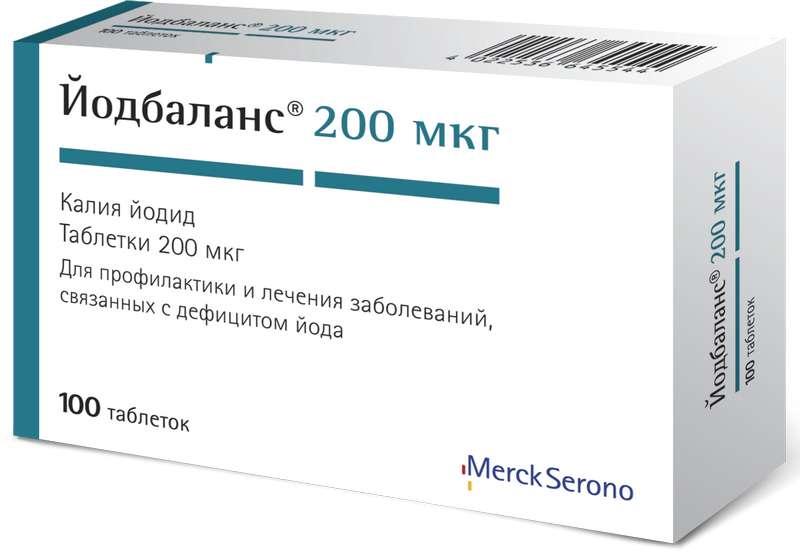 ЙОДБАЛАНС таблетки 200 мкг 10 шт.