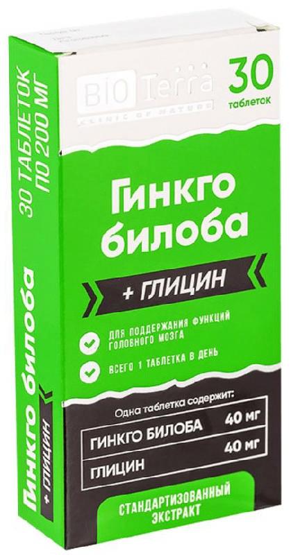 Биотерра гинкго билоба плюс глицин таблетки 30 шт., фото №1