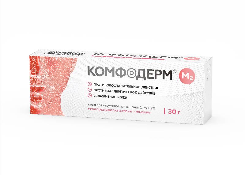 КОМФОДЕРМ М2 крем 30 г