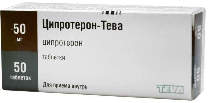 ЦИПРОТЕРОН-ТЕВА таблетки 50 мг 50 шт.