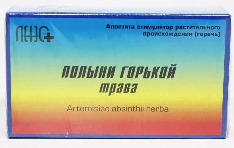 ПОЛЫНЬ ГОРЬКАЯ ТРАВА 2г 20 шт. фильтр-пакет