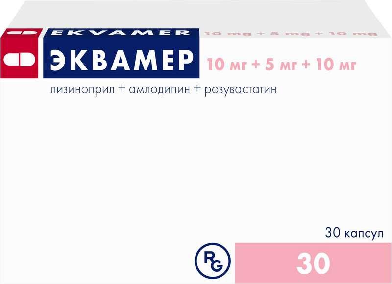 Эквамер капсулы 5 мг + 10 мг + 10 мг 30 шт.;