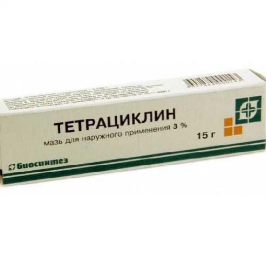 Тетрациклин 3% 15г мазь для наружного применения, фото №1