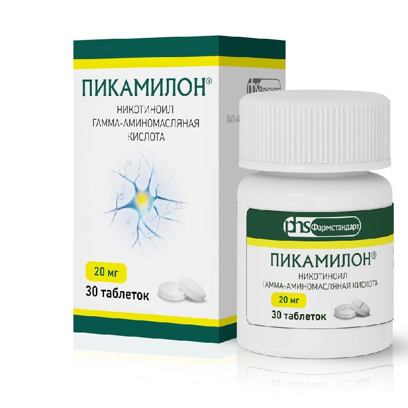 ПИКАМИЛОН таблетки 20 мг 30 шт.