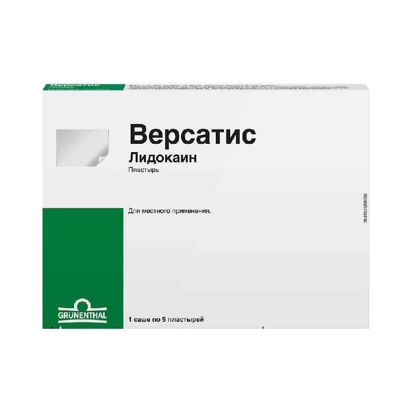 Версатис пластырь 700 мг 5 шт.;