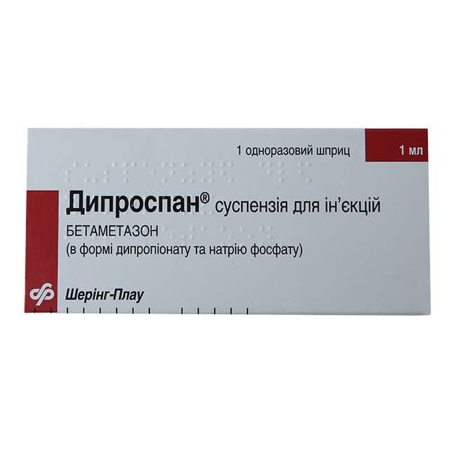 ДИПРОСПАН суспензия для инъекций 1 мл 1 шт.