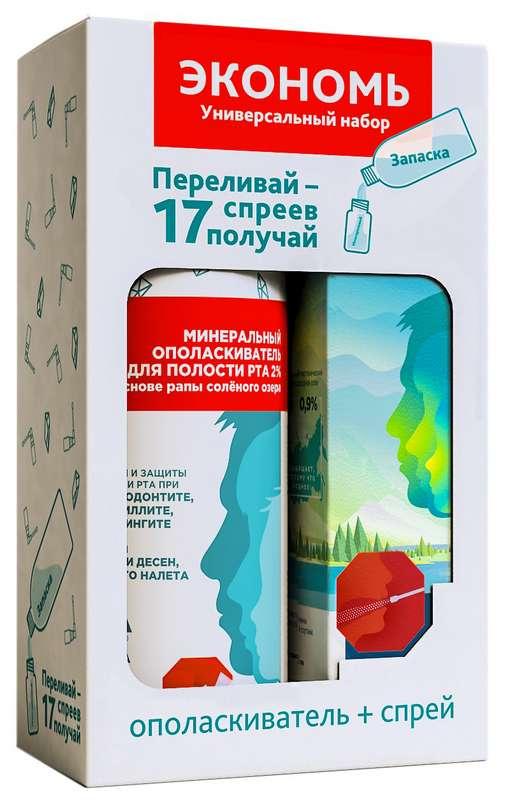 Аквароса плюс набор (ополаскиватель минеральный 2% 500мл+спрей для полости рта/горла 30мл+насадка), фото №1