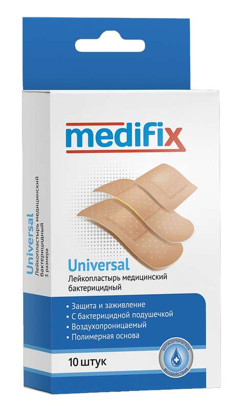 Медификс универсал лейкопластырь бактерицидный 3 размера на полимерной основе телесный (натуральный) 10 шт., фото №1