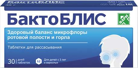 Бактоблис таблетки 30 шт., фото №1