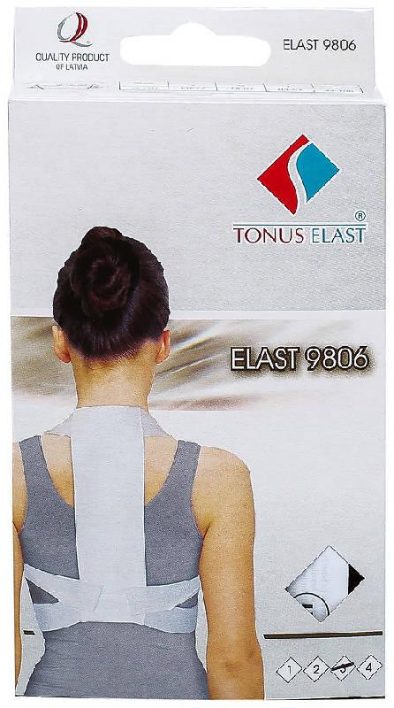 Тонус эласт корректор осанки эластичный арт.9806 размер 2 бежевый, фото №1